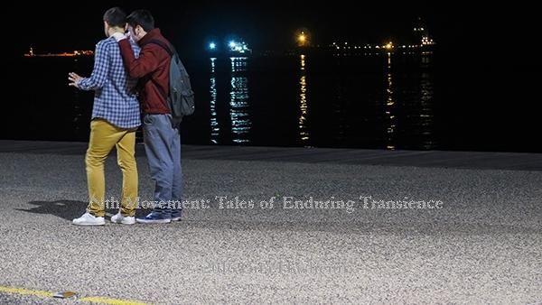 The Sea - Thessaloniki